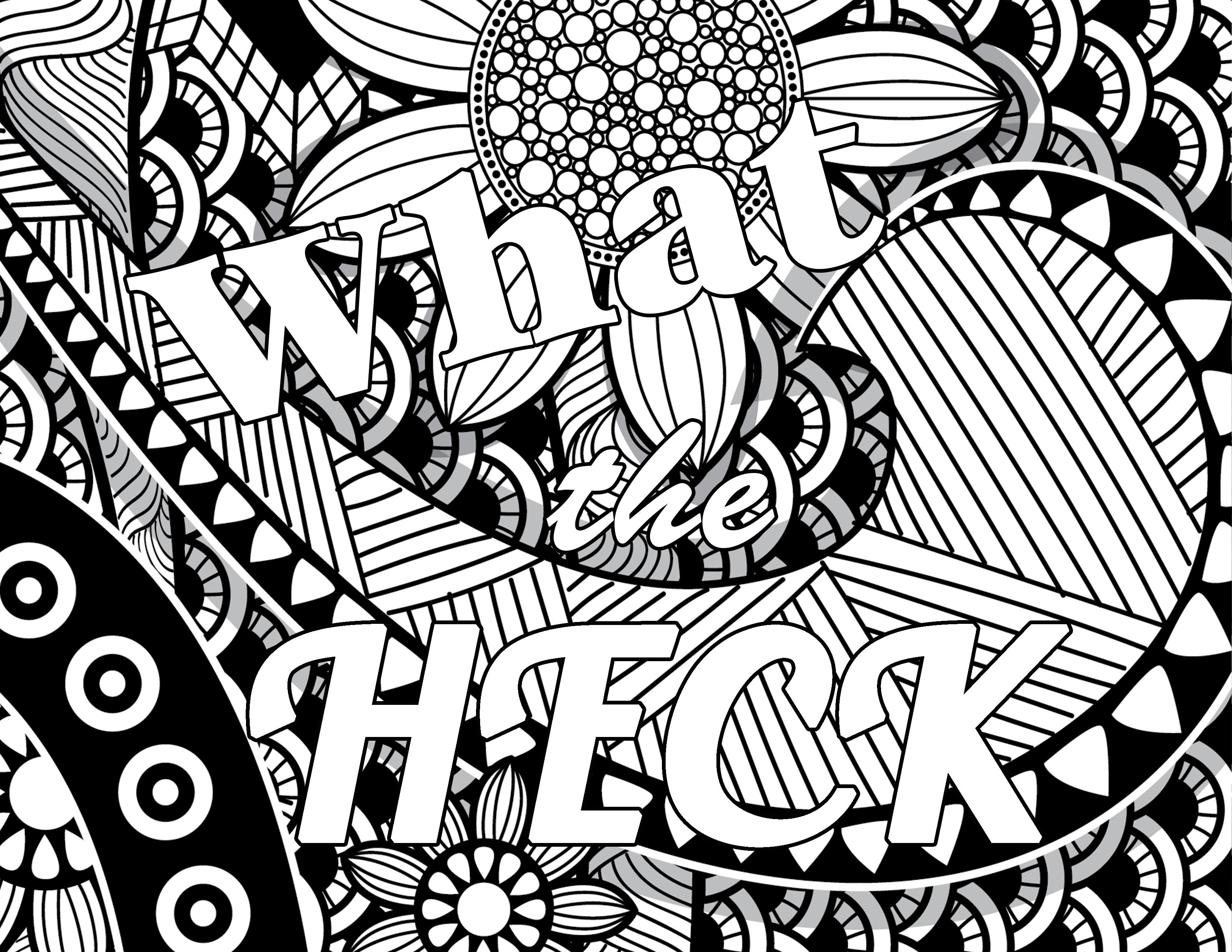 Bad word coloring pages - What The Heck Pg Swear Word Coloring Book 1